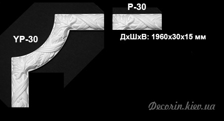 Молдинг Yurich Decor P-30