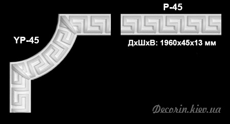 Молдинг Yurich Decor P-45