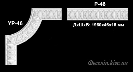 Молдинг Yurich Decor P-46